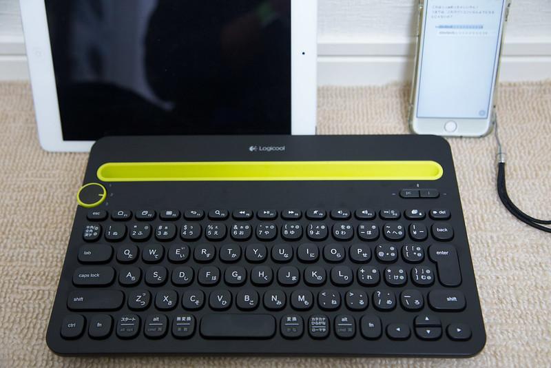 Logicool_keyboard-10