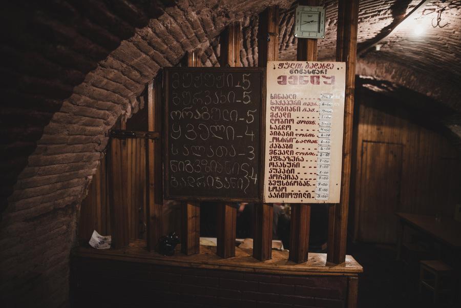 racha tbilisi menu