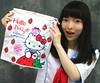 Happy Birthday Hello Kitty!
