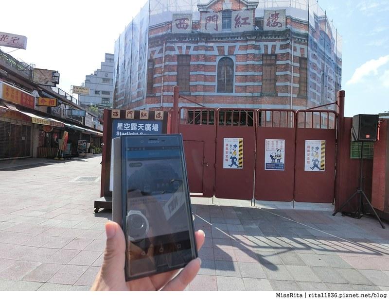 VZ Taiwan 智慧觀光APP  旅遊APP推薦 台灣旅遊APP 龍山寺 西門紅樓 三六圓仔店 台灣智慧觀光4