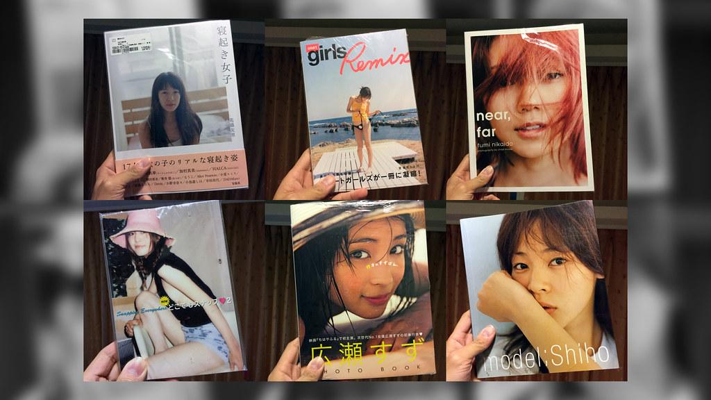 寫真書 Japan, Travel 九月底去了一趟廣島、福岡,一路上就很悠閒的逛著二手書店,找看看有沒有值得收藏的寫真書。  想要拍一些不同風格的人像,但有點不知道該怎麼拍,有點窮技了。  978-4-8002-2989-2 寝起き女子 978-4-7966-3316-2 smart girls Remix 978-4-907435-76-9 near,far 二階堂ふみ写真集 978-4-7966-3106-8 どこでもスナップ 2 978-4-08-780777-6 17才のすずぼん。 広瀬すずPHOTO BOOK 978-4-7897-1961-8 model;Shiho Photo by Toomore