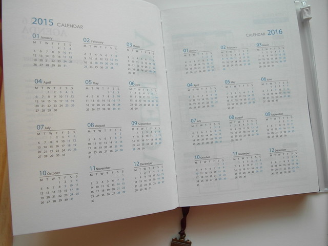 年曆@2016青青50K雙層皮套夾鏈手冊
