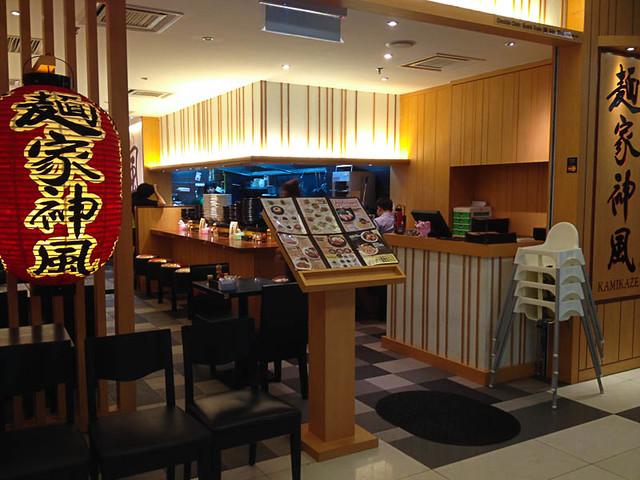 kamikaze-montkiara-restaurant-front