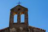 Santa Eulàlia de Figuerola de Meià