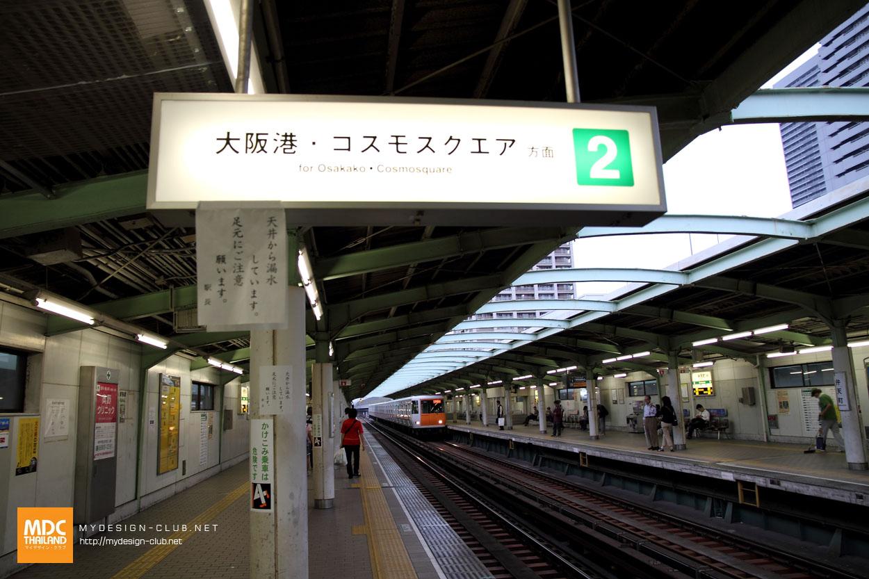 MDC-Japan2015-1101