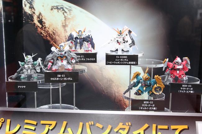 All Japan Model Hobby Show 2015 A1_085