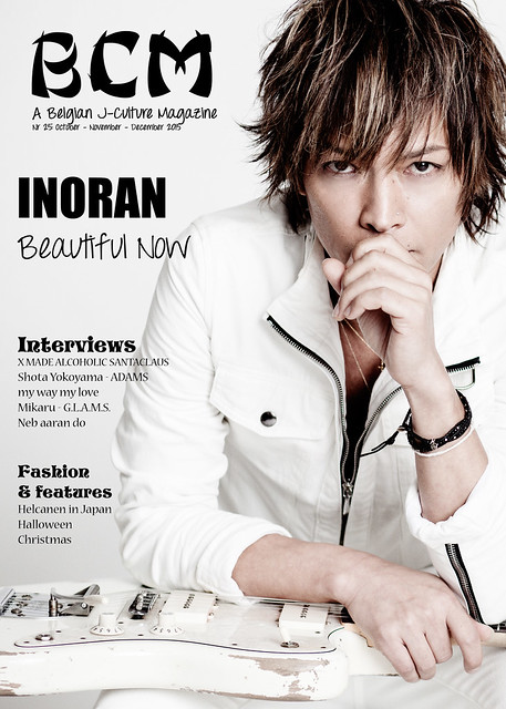 CoverBCM25 - INORAN copy