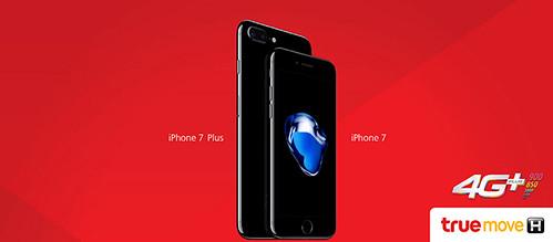 iPhone 7 และ iPhone 7 Plus จาก Truemove H