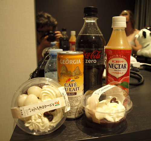 7/11 Dessert