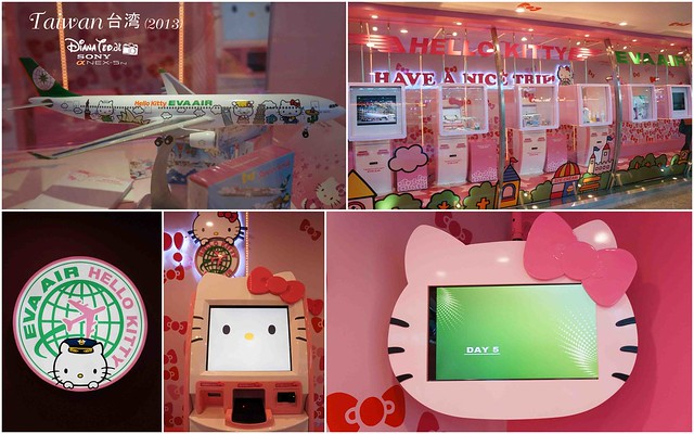 Taoyuan Airport Eva Air Hello Kitty