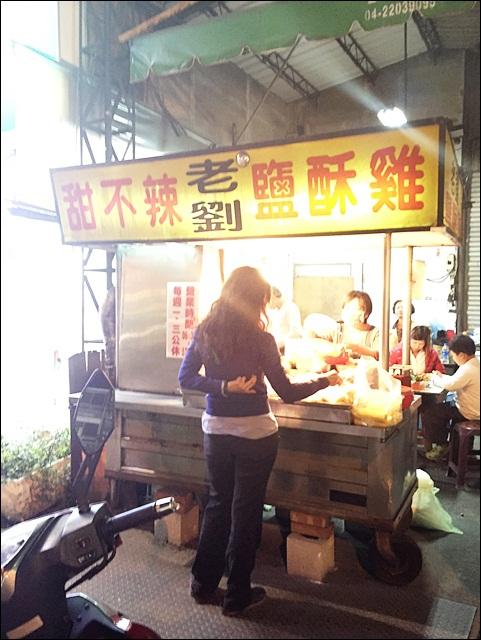 台中鹹酥雞推薦