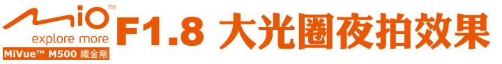 mio-logo-banner01.jpg