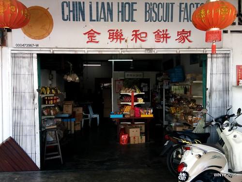 Chin Lian Hoe