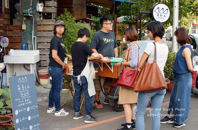 美術館綠園道魚刺人雞蛋糕07