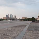 Moscú desde el parque Pobedy