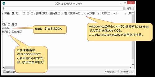 Wroom_main_02