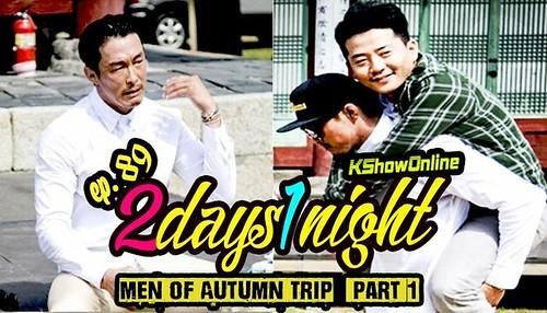 [Vietsub] 2 Days 1 Night Season 3 Tập 89