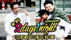 1 Night 2 Days S3 Ep.89