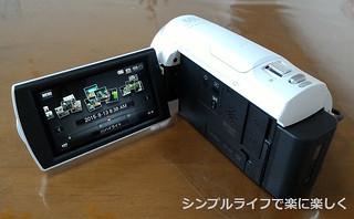 ビデオカメラ、画面