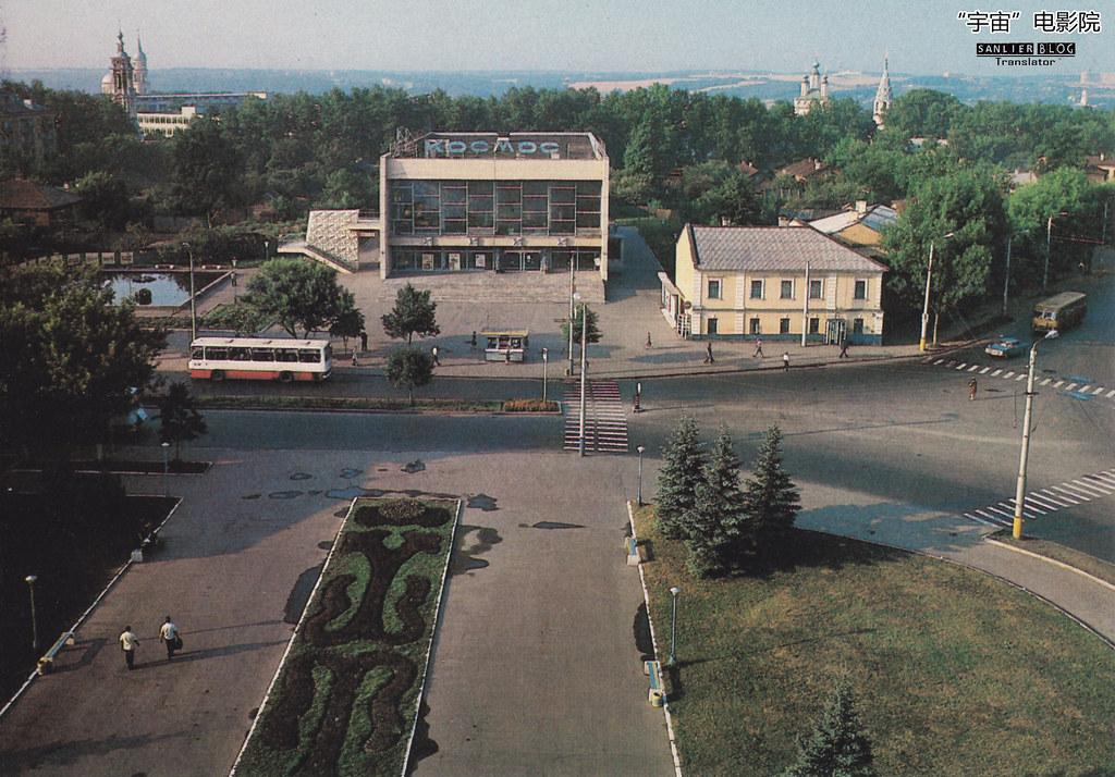 1970-1980年代卡卢加02