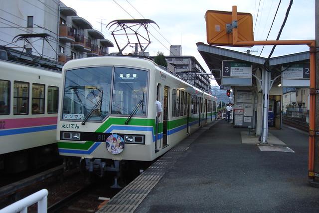 2015/09 叡山電車×城下町のダンデライオン ヘッドマーク車両 #20