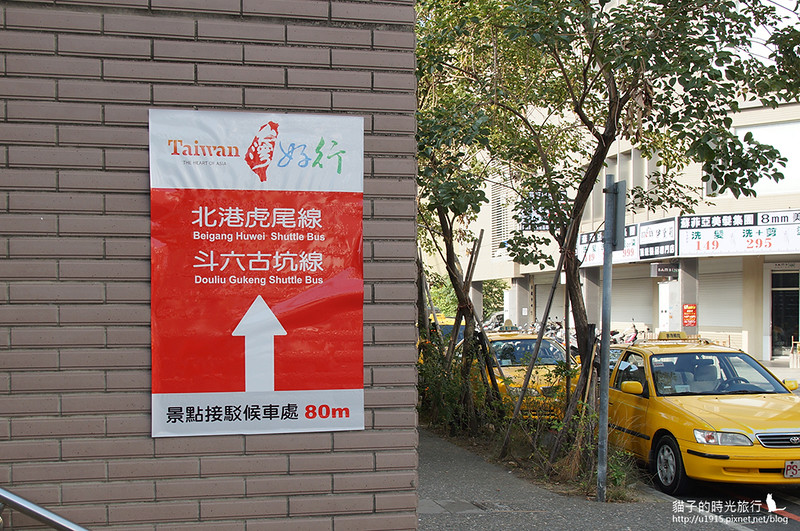 雲林_台灣好行斗六古坑線