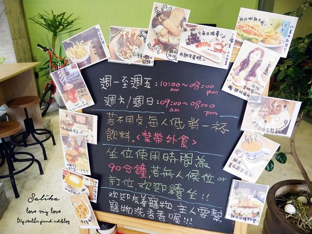 新店捷運大坪林站zoo咖啡下午茶餐廳 (3)