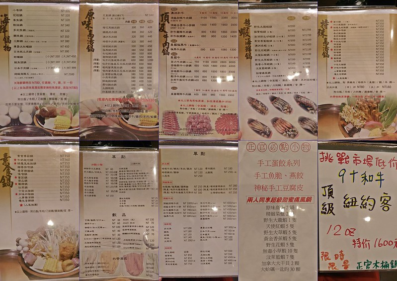 正官木桶鍋-新鮮上桌-17度C隨拍 (2)