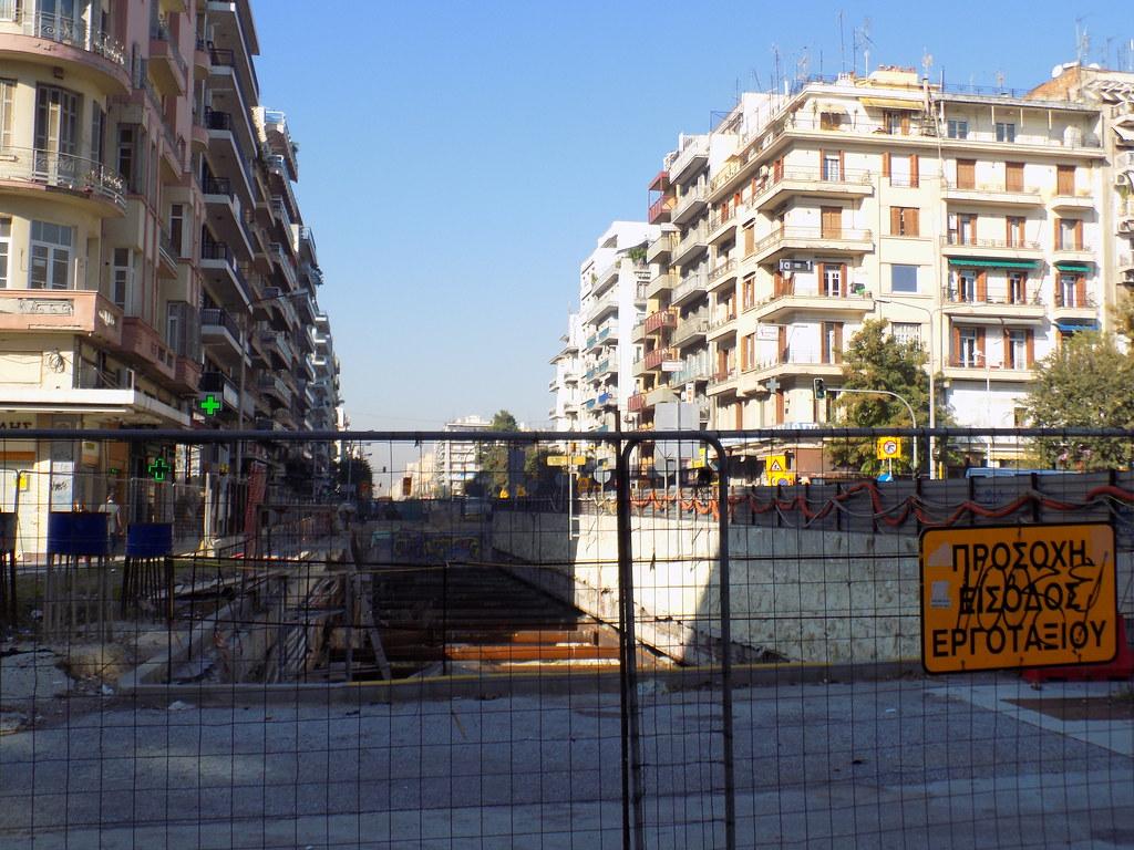 Egnatia St and Agia Sophia St