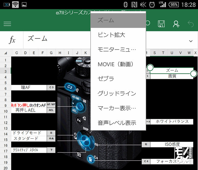 a7IIシリーズカスタム_3.jpg