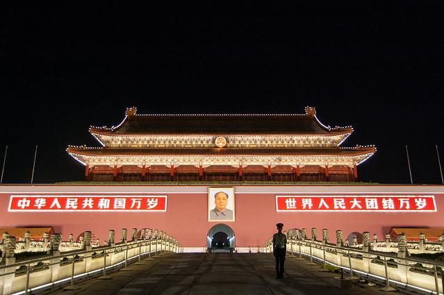 Pekín es la última parada del Transmongoliano y del Transmanchuriano