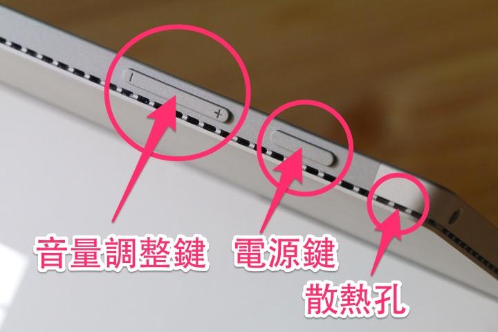 P1260052_SFP4-1.jpg