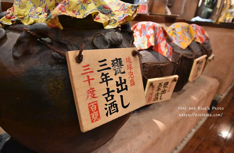 沖繩美食Helios  PUB百甕居酒屋37