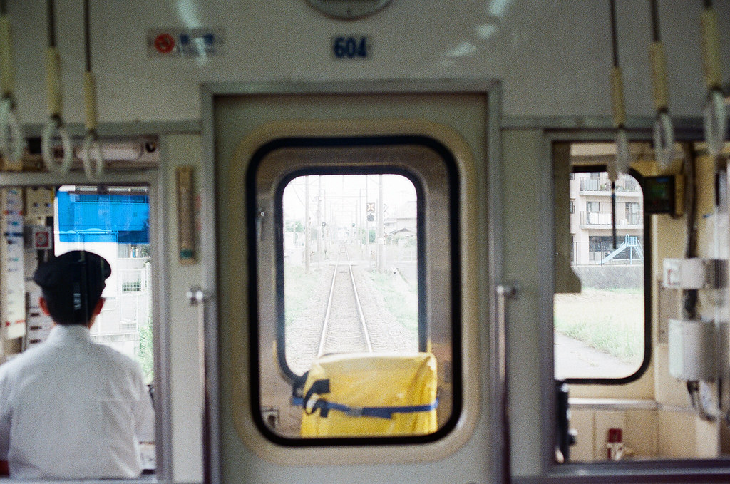 前往 西鉄新宮 西鉄貝塚線 Fukuoka 2015/09/02 嚕嚕嚕 ...  Nikon FM2 / 50mm Kodak UltraMax ISO400 Photo by Toomore