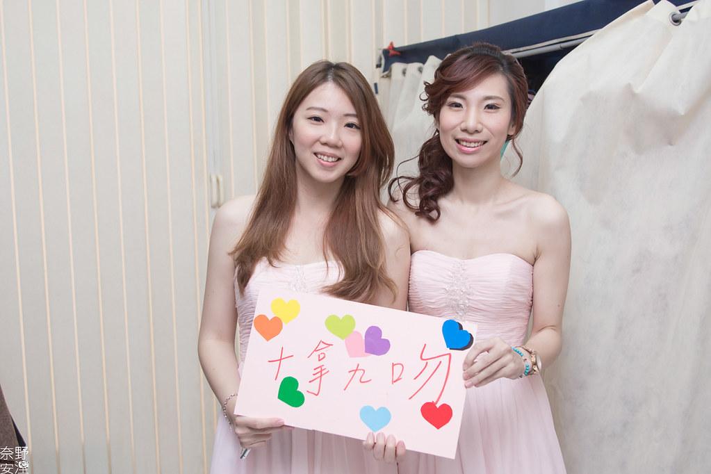 高雄婚攝-昌融&妍晶-早迎娶晚宴-X-台南富霖永華館-(31)