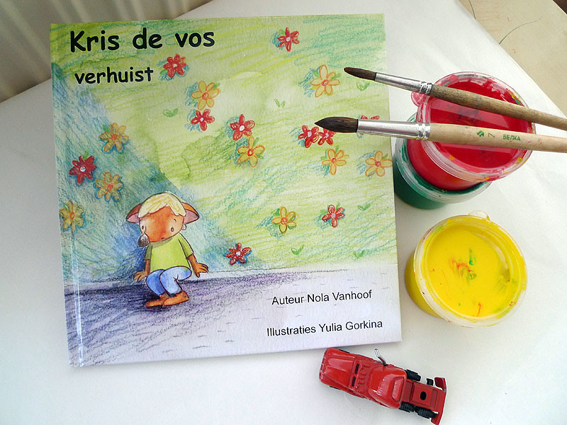 Cover - Kris de Vos (the Fox) moves