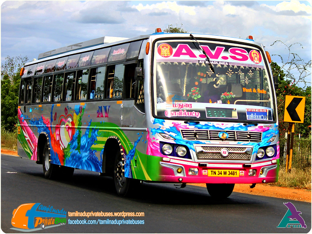 AVS Madurai Kovilpatti
