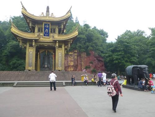 CH-Emeishan-jr1-Village (8)