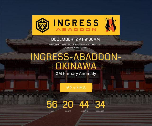 ingabaddon2015_2