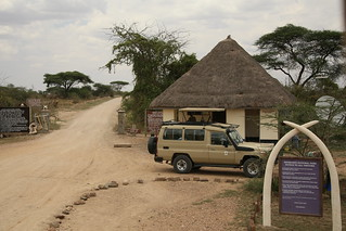 The entrance to the Serengeti.