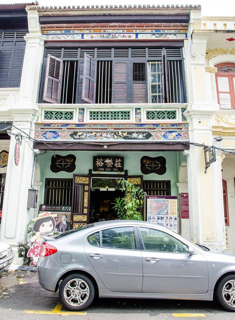 In front of Sun Yat-sen Museum, Penang