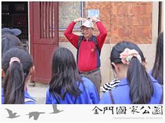 104中學生生物多樣性研習營(1101)-06