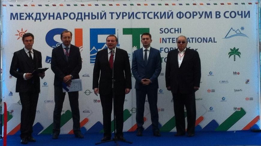 Международный туристский форум начал свою работу в Сочи