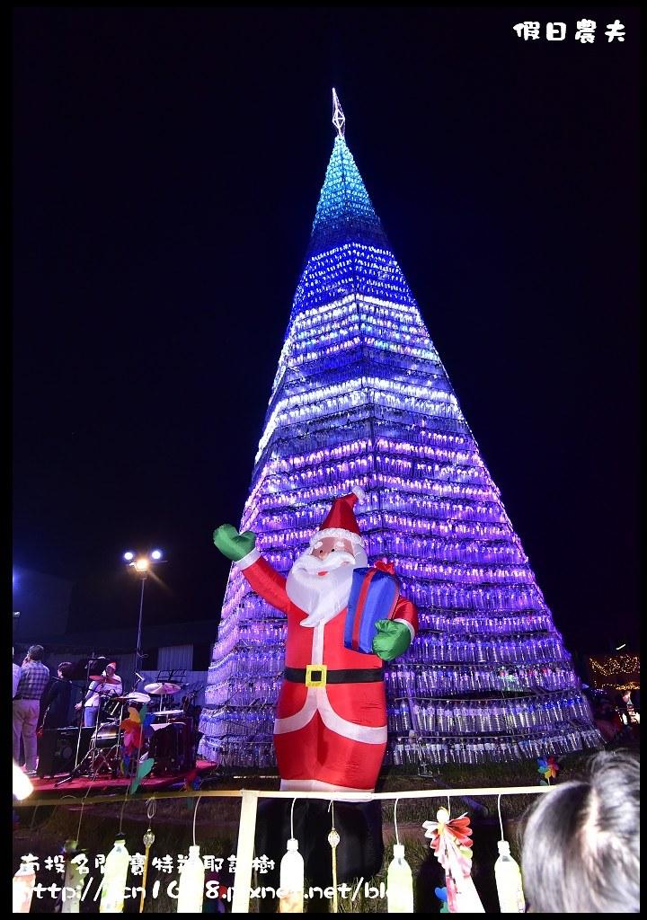 南投名間-寶特瓶耶誕樹_DSC0840