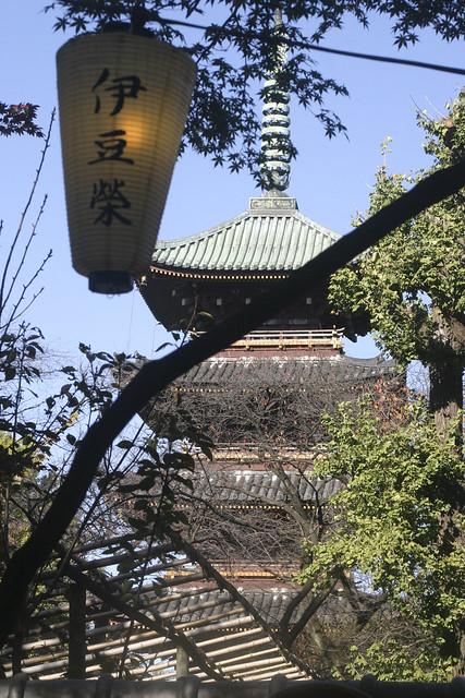 La pagoda de Ueno