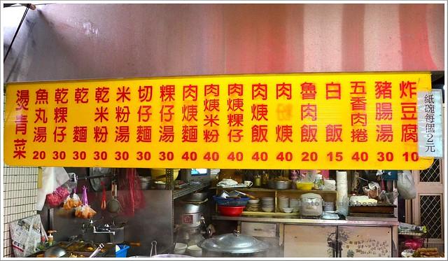 宜蘭羅東美食市場口大頭肉羹010-DSC_7681