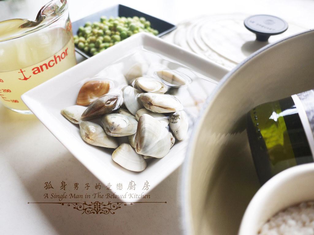 孤身廚房-海瓜子豌豆炊飯。《LE CREUSET鑄鐵鍋飯料理》試做3