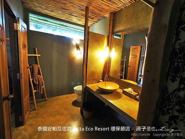 泰國安帕瓦住宿 Asita Eco Resort 環保飯店 32