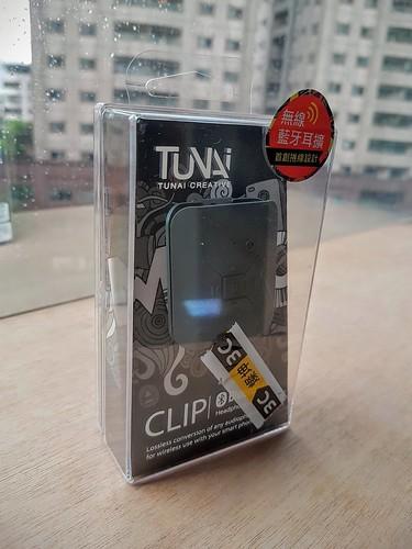 TUNAI_CLIP01