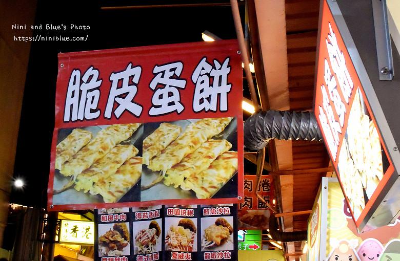 30772091266 b6c36a1a8f b - 逢甲脆皮蛋餅 巷弄美食銅板小吃,蛋餅比燒餅還脆,內餡還是章魚燒口味,價格親民